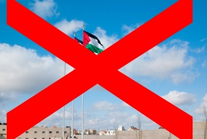 Geen_Palestijnse_Staat