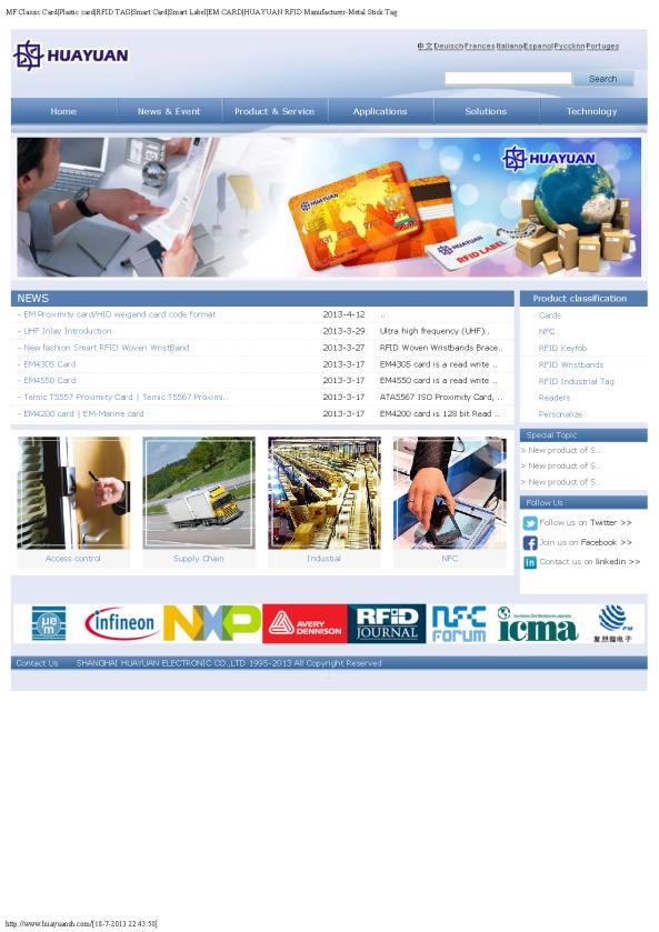 RFID_Producent