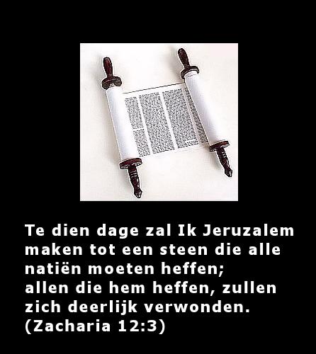 Jeruzalem - (Zacharia 12_3)